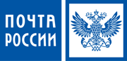 2000px-Russian_Post.svg